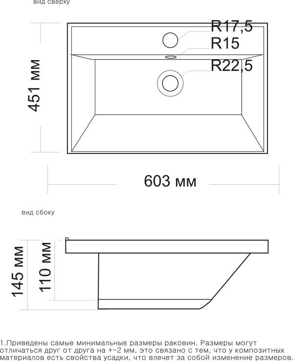 Тумба с раковиной Style Line Лофт 60/80
