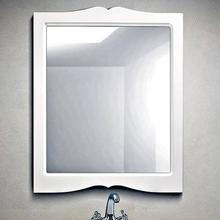 Зеркало Belux Бриз 75 белое