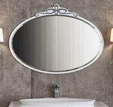 Зеркало La Beaute Charante 100 белое, декор хром