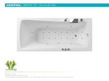 Акриловая ванна Aquatika Авентура 170x75 Standart без гидромассажа
