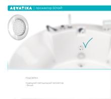 Подводный прожектор Aquatika белый