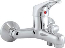 Смеситель GPD Kalipso MBB20 для ванны с душем