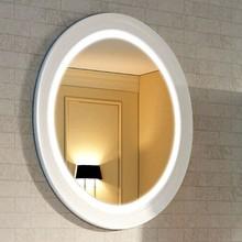 Зеркало Edelform Milarita 90 с подсветкой