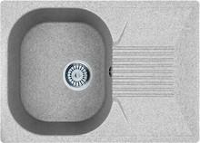 Мойка кухонная Whinstone Рона 1B 1D серый