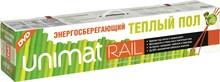 Теплый пол Caleo Unimat Rail-0100