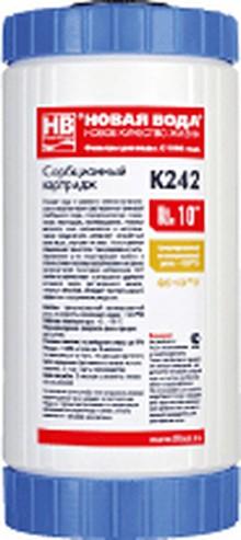 Картридж Новая Вода K242 сорбционный с KDF
