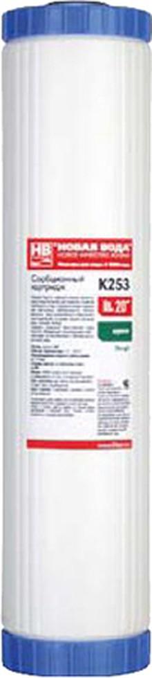 Картридж Новая Вода K253 с шунгитом