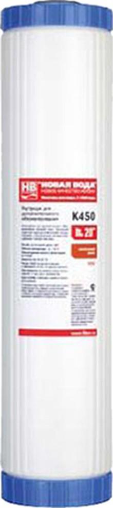 Картридж Новая Вода K450 для обезжелезивания