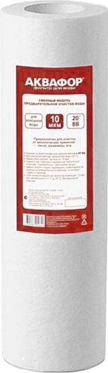 Картридж Аквафор ЭФГ 112/508 г/в для механической очистки