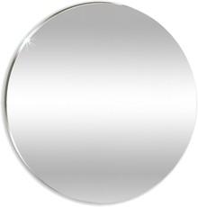 Зеркало Mixline Комфорт 40 круг