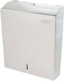 Диспенсер бумажных полотенец G-Teq 8955