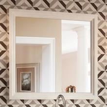 Зеркало Kerama Marazzi Pompei 80 белое, с подсветкой