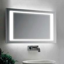Зеркало Sanvit Дорадо 75