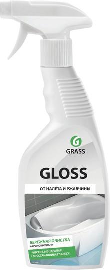 Универсальное моющее средство Grass Gloss 600 мл