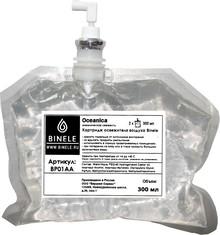 Освежитель воздуха Binele Oceanica (Блок: 2 картриджа по 300 мл)