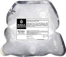 Жидкое мыло Binele Абсолюсепт Элит BD72XA антисептик (Блок: 2 картриджа по 1 л) без помпы