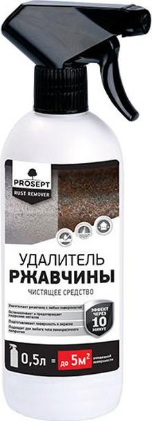 Промышленный очиститель Prosept Rust remover 500 мл