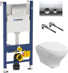 Комплект Инсталляция Geberit Duofix Delta 3 в 1 с кнопкой хром + Унитаз Gustavsberg Estetic Hygienic Flush
