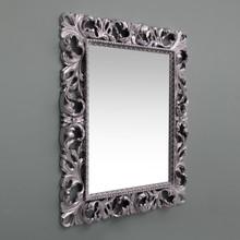 Зеркало Marco Visconi R.0021.BA.ZF серебро