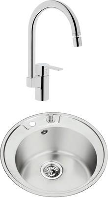 Комплект Мойка кухонная Oulin OL-R510 + Смеситель VitrA Fold S Sink Mixer A42155EXP для кухонной мойки