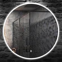 Зеркало Armadi Art Vallessi 60 см, с подсветкой