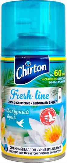 Освежитель воздуха Chirton Fresh line Лазурный бриз