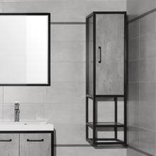 Шкаф-пенал Style Line Лофт 30 бетон