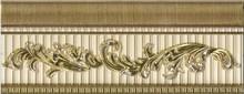 Бордюр Aparici Ceramicа Majestic Gold Cenefa