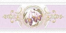 Бордюр Ceramique Imperiale Ирисы 05-01-1-92-03-57-313-0 сиреневый