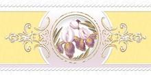 Бордюр Ceramique Imperiale Ирисы 05-01-1-92-03-33-313-0 желтый