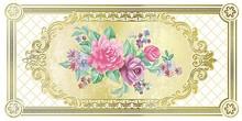 Декор Ceramique Imperiale Воспоминание 04-01-1-10-05-00-881-0 белый