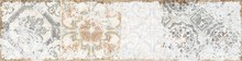 Декор Cifre Ceramica Soul White