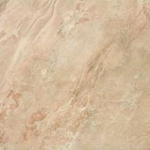 Плитка напольная Grespania Ceramica Icaria 60 Ocre