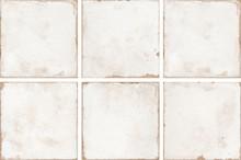 Плитка Harmony Lenos Plain 22,3x22,3