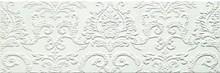 Декор Impronta Ceramiche Couture Plume Arabesque
