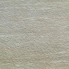 Плитка напольная Impronta Ceramiche Stone Plan Vals Beige Naturale