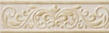 Бордюр Italon Элит 7.5x25 Уайт Натура, люкс