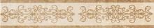 Бордюр Italon Натураллайф стоун 8.5x45 Айвори Блум, натуральный