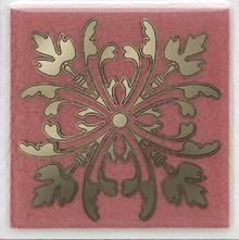 Вставка Kerama Marazzi Клемансо 4,9х4,9 розовая
