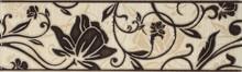 Бордюр LB-Ceramics Кураж 1501-0067 6х19,8