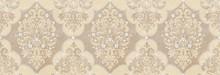 Бордюр LB-Ceramics Магриб 1508-0005 8,5х25