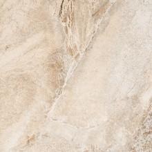 Плитка напольная Mayor Ceramica Sea Rock Caramel