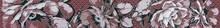 Бордюр Нефрит-Керамика Аллегро бордовый