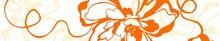 Бордюр Нефрит-Керамика Монро оранжевый