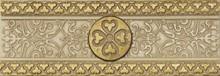 Бордюр Saloni Ceramica L. Estoril Beige