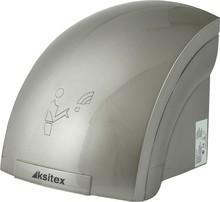 Сушилка для рук Ksitex M-2000С