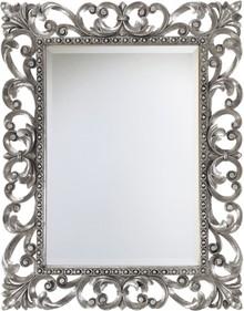 Зеркало Marco Visconi R.1076.PA.ZF серебро