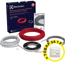 Теплый пол Electrolux Twin Cable ETC 2-17-200 + терморегулятор в подарок