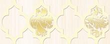 Бордюр Ceramica Classic Buhara бежевый 10х25