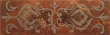 Бордюр Керамин Букингем 3Т 30х9,8 коричневый